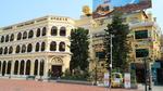 2014 AIBSEAR Macau Conference