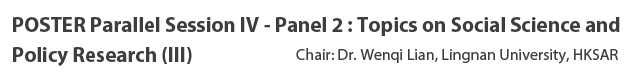 Panel 2: Topics on Social Science and Policy Research (III)