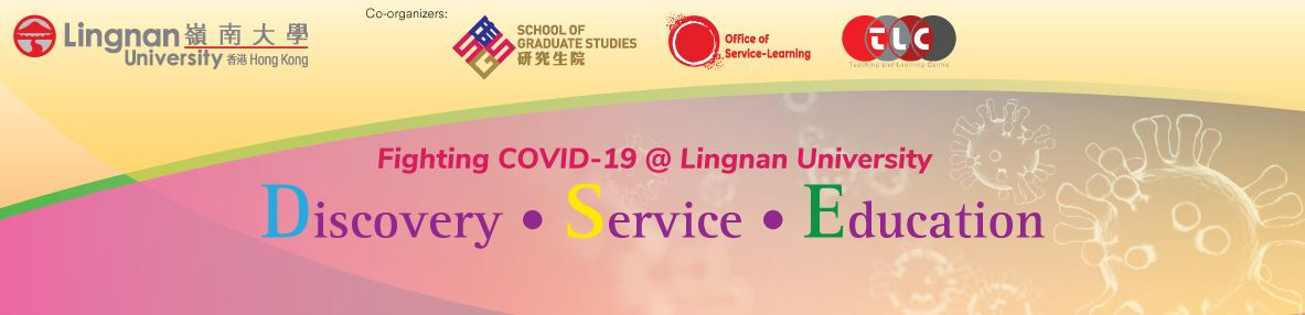 Fighting COVID-19 @ Lingnan University