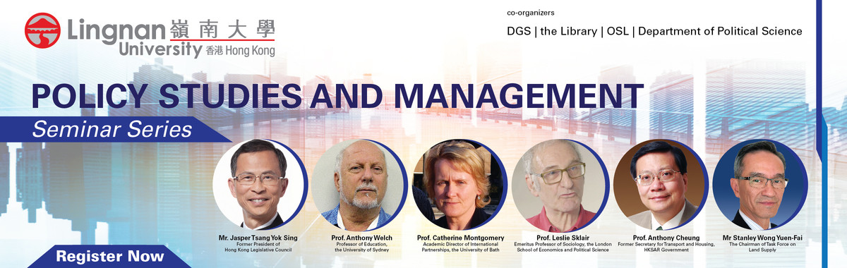 Policy Studies and Management Seminar Series