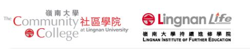 The Community College at Lingnan University (CCLU) & Lingnan Institute of Life Education (LIFE)