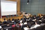 Career seminar : Trends of entrepreneurship in Hong Kong nowadays = 現今香港創業前景講座 (1)