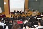 Career seminar : Trends of entrepreneurship in Hong Kong nowadays = 現今香港創業前景講座 (3)