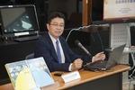Booktalk : Prof. Lau Chi Pang (2)