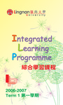 Integrated learning programme 2006-2007 : term 1 by Student Services Centre