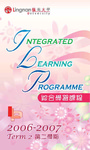 Integrated learning programme 2006-2007 : term 2 by Student Services Centre