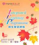 Integrated learning programme 2007-2008 : term 1