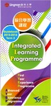 Integrated learning programme 2015-2016 : term 2