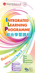 Integrated learning programme 2016-2017 : term 2 by Student Services Centre