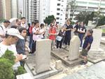 03_追尋戰前香港華人