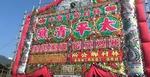 12_林村鄉太平清醮 by Shu Kai CHOW (周樹佳)
