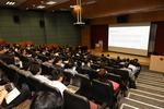 Conference photo 0V6A1600