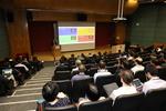 Conference photo 0V6A1622