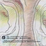 源於生活的力量 : 婦女的和平行動 = Strength that grows from everyday life : women's peace action by Shun Hing CHAN (陳順馨) and Wai Fong CHAN (陳惠芳)