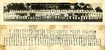 私立嶺南大學一九四三年榮社全體撮影 (民國二十六年夏)  Group photo of Class 1943, Lingnan University (Summer 1937)