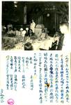 學生總會主席李毓宏於嶺南大學名譽校長鍾榮光博士七秩祝壽會上致辭