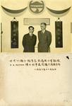 李毓宏與 Dr. F. A. McClure 合照 by Yuk Wang LEE (李毓宏)