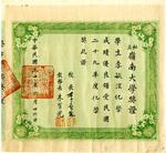 李毓宏私立嶺南大學化學獎獎狀 Lee Yuk Wang's certificate of excellence in Chemistry by Yuk Wang LEE (李毓宏)