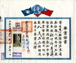 李毓宏私立嶺南大學附設中學初中部畢業證書  Lee Yuk Wang's Graduation certificate of Lingnan-affiliated Middle School (Junior High)