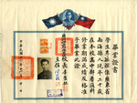 李毓宏私立嶺南大學附設中學高中部畢業證書 Lee Yuk Wang's graduation certificate of Lingnan-affiliated Middle School (High School) by Yuk Wang LEE (李毓宏)