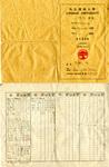 李毓宏私立嶺南大學學生成績簿 Lee Yuk Wang's Student Work Book of Lingnan University by Yuk Wang LEE (李毓宏)