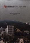 Lingnan College Hong Kong : President's report 1988-1989