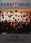 Lingnan College Hong Kong : President's report 1992-1993