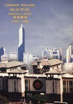 Lingnan College Hong Kong : President's report 1995-1996
