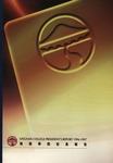 Lingnan College Hong Kong : President's report 1996-1997 by Lingnan College, Hong Kong