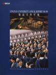 Lingnan University annual report : 1998-1999 = 嶺南大學年報 : 1998-1999 by Lingnan University, Hong Kong
