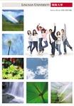 Lingnan University annual report : 2002-2003 = 嶺南大學年報 : 2002-2003 by Lingnan University, Hong Kong