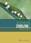Lingnan University annual report : 2005-2006 = 嶺南大學年報 : 2005-2006 by Lingnan University, Hong Kong