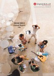 Lingnan University annual report : 2010-2011 = 嶺南大學年報 : 2010-2011