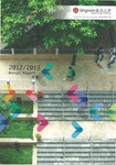 Lingnan University annual report : 2012-2013 = 嶺南大學年報 : 2012-2013