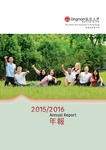 Lingnan University annual report : 2015-2016 = 嶺南大學年報 : 2015-2016 by Lingnan University, Hong Kong
