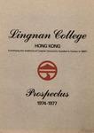 Lingnan College Hong Kong : prospectus 1974-1977
