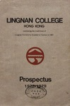Lingnan College Hong Kong : prospectus 1977-1979 by Lingnan College