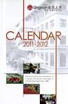 Lingnan University : calendar 2011-2012