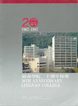 嶺南學院二十週年校慶特刊1967-1987= Lingnan College 20th anniversary special album 1967-1987
