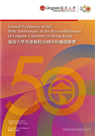 Launch Ceremony of the 50th Anniversary of the Re-establishment of Lingnan University in Hong Kong = 嶺南大學香港復校50周年校慶啟動禮