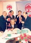 嶺南通訊 Lingnan Newsletter (第131期) by 嶺南大學同學會香港分會