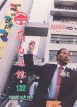 嶺南通訊 Lingnan Newsletter (第132期) by 嶺南大學同學會香港分會