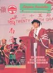 嶺南通訊 Lingnan Newsletter (第133期) by 嶺南大學同學會香港分會
