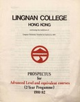 Lingnan College Hong Kong : prospectus for advanced level and equivalent courses (2-year programme) 1981-82