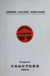Lingnan College Hong Kong : prospectus 1989-1990 = 香港嶺南學院概覽 1989-1990