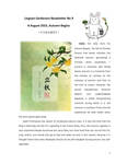 Lingnan Gardeners Newsletter (No. 9) = 嶺南彩園通訊 (第9期)