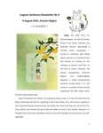 Lingnan Gardeners Newsletter (No. 9) = 嶺南彩園通訊 (第9期) by Lingnan Gardeners, Kwan Fong Cultural Research and Development Programme, Lingnan University