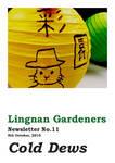 Lingnan Gardeners Newsletter (No. 11) = 嶺南彩園通訊 (第11期) by Lingnan Gardeners, Kwan Fong Cultural Research and Development Programme, Lingnan University