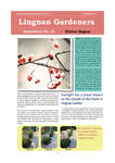 Lingnan Gardeners Newsletter (No. 12) = 嶺南彩園通訊 (第12期)