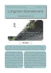 Lingnan Gardeners Newsletter (No. 15) = 嶺南彩園通訊 (第15期) by Lingnan Gardeners, Kwan Fong Cultural Research and Development Programme, Lingnan University